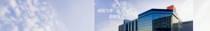西安环球印务股份有限公司