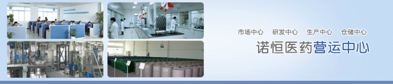 上海百谊生物科技有限公司