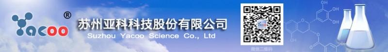 苏州亚科科技股份有限公司