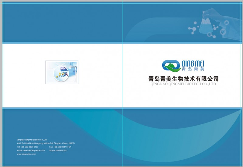 青岛青美生物技术有限公司