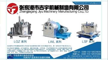 张家港市吉宇机械制造有限公司