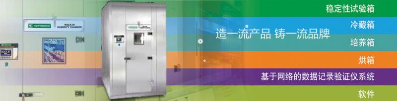 爱比斯(上海)贸易manbetx体育软件下载