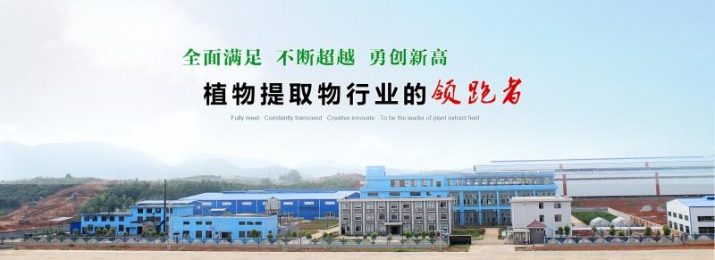 湖南威嘉生物科技有限公司