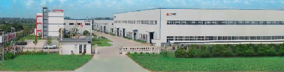 南京正源搪瓷设备制造有限公司