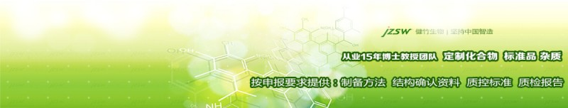 深圳劲宇生物科技有限公司