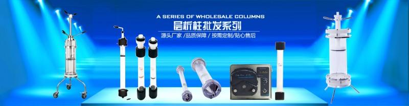 上海宸乔生物科技有限公司