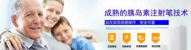 上海优米泰医疗科技有限公司