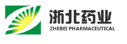 浙江浙北药业有限公司