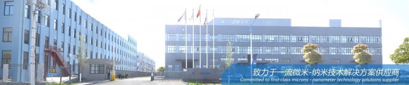 諾澤流體科技(上海)有限公司