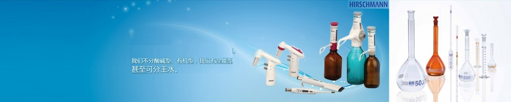 北京翰百赫仪器manbetx体育软件下载