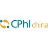 第十七届世界制药原料中国展