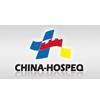 2017第26届中国国际医用仪器设备展览会暨技术交流会