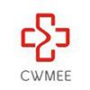 第23届中国中西部(长沙)医疗器械展览会