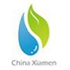 2017中国国际健康管理展览会
