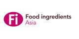 2017亚洲食品配料展