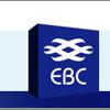 2017易贸生物产业大会