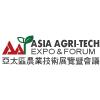 亚太区农业技术展览暨会议-台湾首届完整展农业上下游产业链国际化、专业B2B展