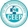 2017年中国(北京)临床检验设备及用品展览会】