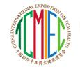 中国国际中医药大健康博览会