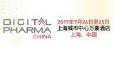 第五届中国数字医药峰会(5th Digital Pharma China)