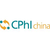 世界制药原料中国展 CPhI China 2018