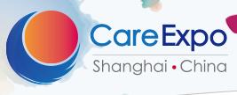 中国国际养老产业(上海)峰会暨博览会