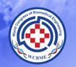 首届国际生物医药工程大会(WCBME-2017)