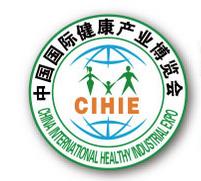 第二十二届中国国际营养健康产业博览会