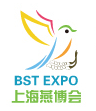 2017上海国际燕窝、高端滋补品及包装创新展览会暨会议