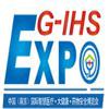 中国(南京)国际智慧医疗与大健康博览会