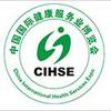 2018第八届中国国际保健养生食品展览会