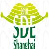 2018上海国际口腔清洁护理用品展览会