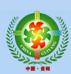 第十九届中国(贵阳)国际医疗器械、设备与技术展览会