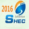 2017第五届中国(上海)国际蒸发及结晶技术设备展览会