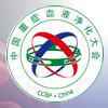第十届中国重症血液净化大会