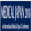 日本大阪国际医疗博览会
