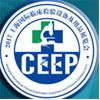 2018上海国际临床检验设备及体外诊断试剂用品展览会