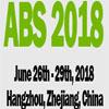 第四届农业和生物科学国际学术会议