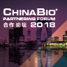 ChinaBio®合作论坛2018