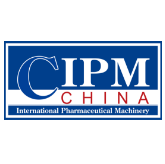 2018中国(上海)国际制药机械展览会暨论坛