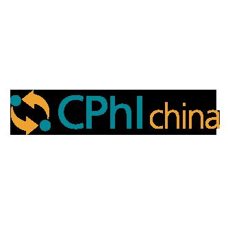 2019第十九届世界制药原料中国展