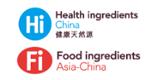 第二十一届健康天然原料、食品配料中国展