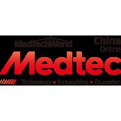Medtec中国展
