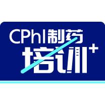 欧美法规和ICH下的原料药工艺开发及变更培训会