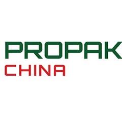 第二十六届上海国际加工包装展