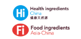 2019廣州健康原料、食品配料展