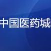 2020(第四届)中国国际生物医用材料大会暨展览会(泰州)