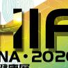 2020第十届深圳国际营养与健康产业博览会