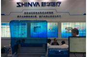 2019深圳国际临床检验仪器及IVD诊断试剂展览会