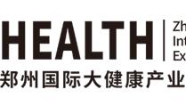 2020郑州国际大健康产业博览会